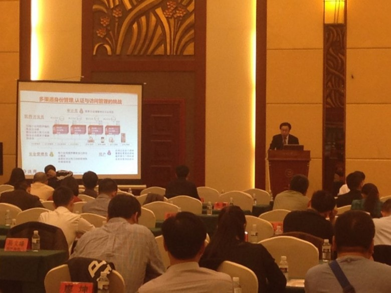 Mr. Zhou Wen, the Senior Sales Director of AXB speaking at the Forum