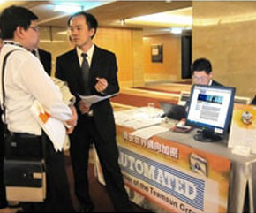 2012ASL-Taiwan1