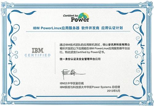 AXB-IBMpowerlinux_cert