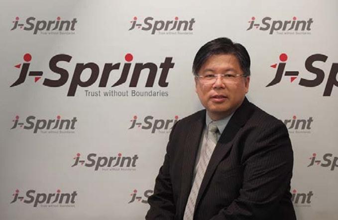 i-sprint-blog-6aug2014