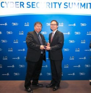 i-Sprint Cybersecurity Summit Token Appreciation-2016