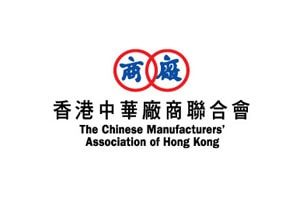 Chinese Manufacturers Association-logo