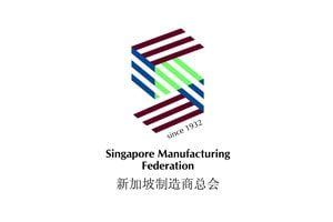 singapore_manufacturing_federation_logo