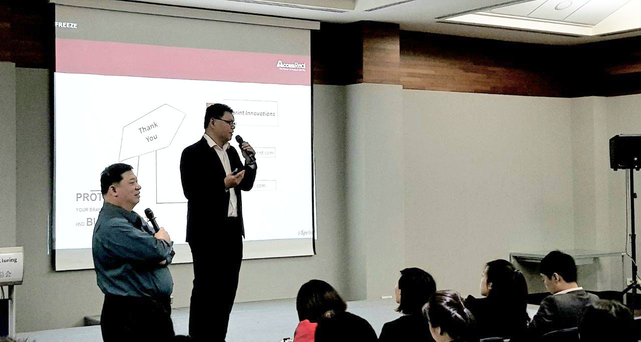 i-Sprint Singapore Manufacturing Federation AccessReal Talk 2017