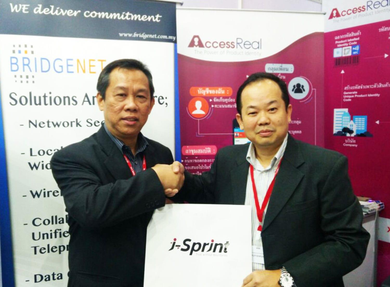 i-sprint-Propak Asia 2016-img3