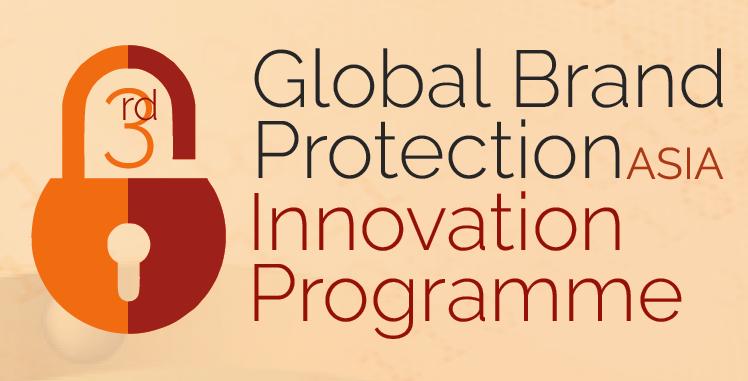 global-brand-logo