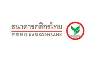 kasikorn-logo-min