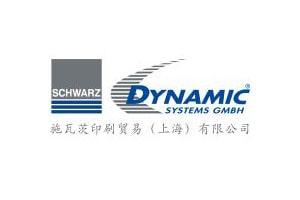 dynamic-sh-logo-min