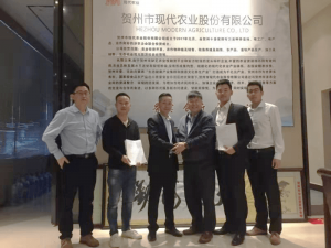 AXB signed cooperation agreement with Heizhou Modern Agriculture