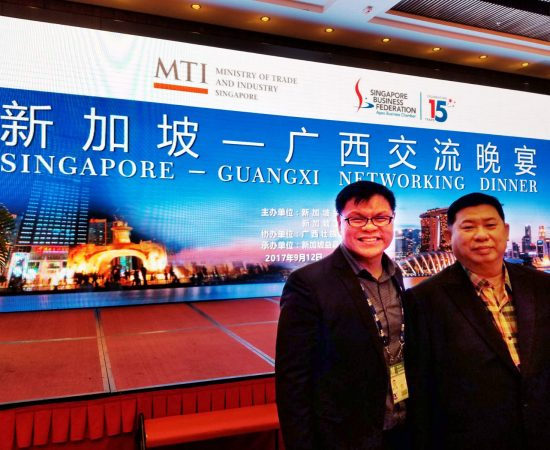 From left: Dutch Ng CEO of i-Sprint and Sunny Koh Deputy President of Singapore Manufacturing Federation at the Singapore Guangxi Networking