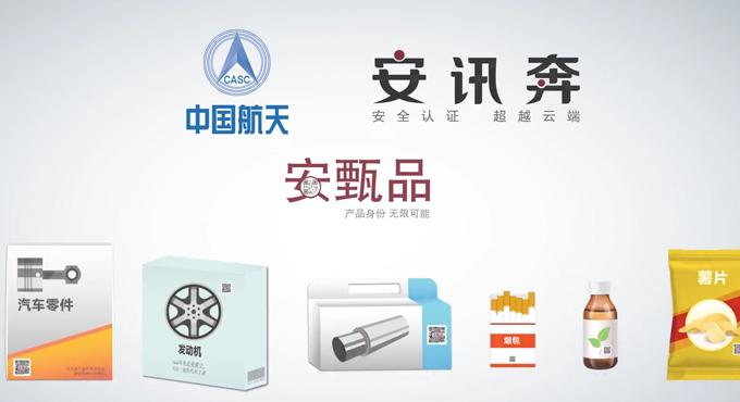 axb-casc-video