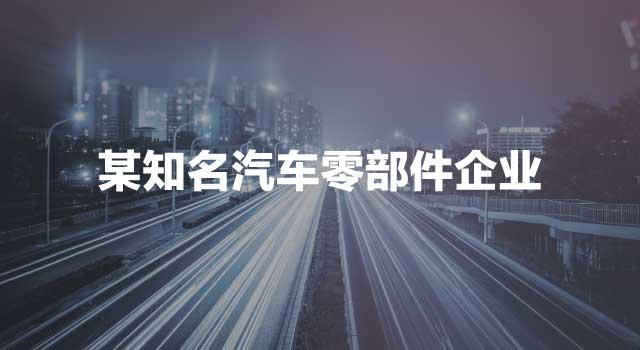 Global-automotive-cn-cs