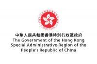 hksar-logo